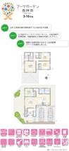 【ダイワハウス】ブーケガーデン西神南 (神戸支社) (分譲住宅)の間取り図