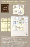 【ダイワハウス】セキュレア小屋南 (分譲住宅)の間取り図
