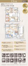 【ダイワハウス】セキュレア島本 (大阪北支店)(分譲住宅)の間取り図