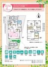 【ダイワハウス】セキュレア沼津大岡IV (分譲住宅)の間取り図