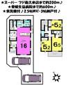 新築戸建 来住町 8区画分譲地の間取り図