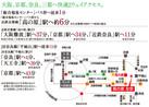 【ダイワハウス】高の原左京 (奈良支店 住宅営業所)(分譲住宅)のその他