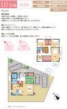 【ダイワハウス】セキュレア彦根高宮 (分譲住宅)の間取り図
