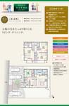【ダイワハウス】セキュレア東員町神田 (分譲住宅)の間取り図