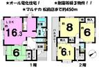 新築戸建 松前町筒井 分譲地の間取り図