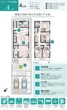 【ダイワハウス】セキュレア豊田鴛鴨町 (分譲住宅)の間取り図
