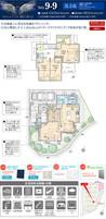 【ダイワハウス】セキュレアシティ藤沢 翼の丘 (分譲住宅)の間取り図