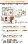 【ダイワハウス】セキュレア高田北条 (分譲住宅)の外観