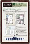 【ダイワハウス】セキュレア伊勢朝日 (分譲住宅)の間取り図