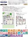 【ダイワハウス】セキュレアシティ レイクタウン美来の杜 第13期(木造)(分譲住宅)の間取り図