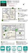 【ダイワハウス】セキュレア山田二番町 (分譲住宅)の間取り図