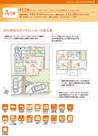 【ダイワハウス】セキュレア牛久ひたち野西III (分譲住宅)の間取り図
