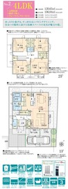 【ダイワハウス】セキュレア東瑞江 (分譲住宅)の外観