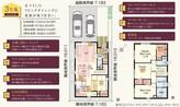 【ダイワハウス】セキュレア前田5-15 (分譲住宅)の外観