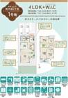 【ダイワハウス】セキュレア医大前2丁目 (分譲住宅)の間取り図