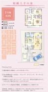 【ダイワハウス】セキュレア広丘吉田 (分譲住宅)の間取り図