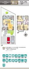 【ダイワハウス】セキュレア公文名II (分譲住宅)の間取り図