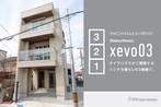 【ダイワハウス】まちなかジーヴォ八尾市南本町 (分譲住宅)の外観