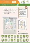 【ダイワハウス】セキュレア古里南 (分譲住宅)の間取り図