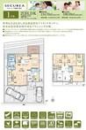 【ダイワハウス】セキュレア高幡不動II (分譲住宅)の間取り図