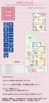 【ダイワハウス】セキュレア南松本 (分譲住宅)の間取り図