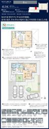 【ダイワハウス】セキュレア神山2丁目 (分譲住宅)の間取り図