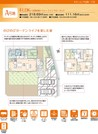 【ダイワハウス】セキュレア石岡一丁目 (分譲住宅)の間取り図