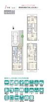 【ダイワハウス】セキュレア八尾市東本町1丁目 (分譲住宅)の外観