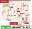 【ダイワハウス】セキュレア横田 (建築条件付宅地分譲)のその他