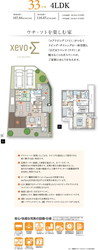 【ダイワハウス】まちなかジーヴォ田上 33号地(分譲住宅)の間取り図