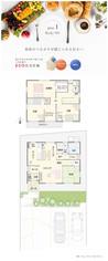 【ダイワハウス】セキュレア上東町II (分譲住宅)の間取り図