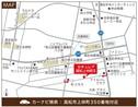 【ダイワハウス】セキュレア高松上林町II (分譲住宅)のその他
