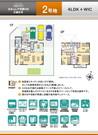 【ダイワハウス】セキュレア市野々II (分譲住宅)の間取り図
