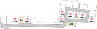 【ダイワハウス】セキュレア福音寺 (建築条件付宅地分譲)のその他