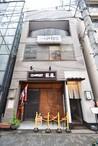 吾妻橋1丁目 賃貸併用住宅の外観