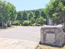 ファミール長浜・豊公園前 弐番館の周辺情報