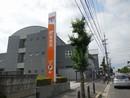 滋賀県東近江市小脇町の周辺情報