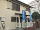 兵庫県神戸市垂水区塩屋町6丁目の外観