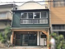 兵庫県姫路市本町の外観
