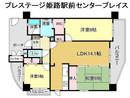 プレステージ姫路駅前センタープレイスの間取り図