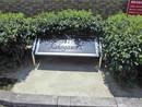 グランプレステージ加古川IIの外観