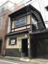 京都府京都市東山区上堀詰町の外観