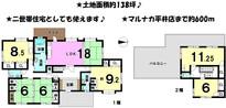 鷹子町 中古戸建の間取り図