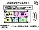 アクシス瀬田駅前の間取り図