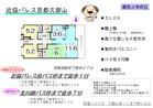 中古マンション 近協パレス京都久御山の間取り図