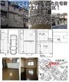 八島町 中古戸建の間取り図