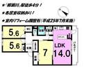 志木ニュータウン東の森壱番街11号棟の間取り図