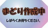 (モデルハウス)福屋タウン筒井/22号地/全5区画の間取り図