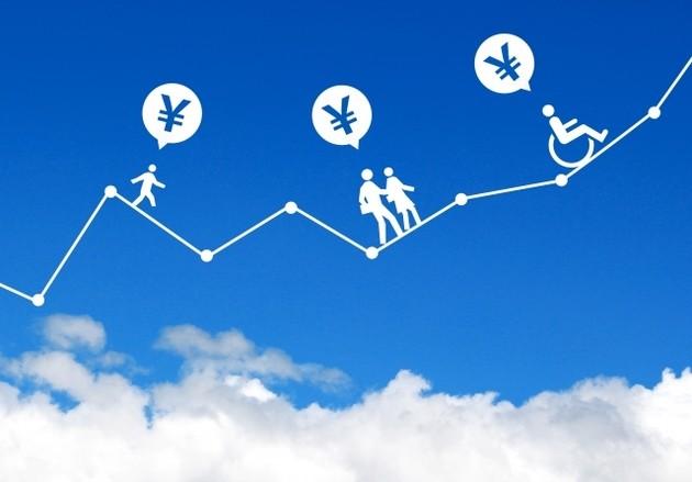 住宅ローンの繰り上げ返済方法、2種類あるのを知っていましたか?