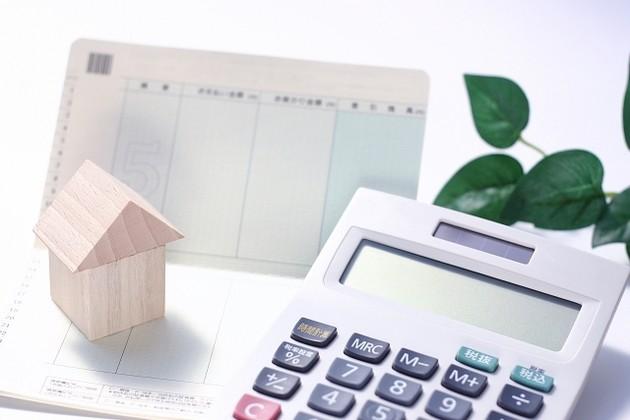 見過ごされがちな住宅ローン借入先?現役FPが「地方銀行」を選んだ理由とは